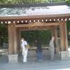 阪神電鉄沿線徘徊 ⑤西宮神社拝殿
