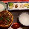 仙台の「御酒印船」で牛たんひつまぶし食べた!