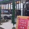 しんわ未来ホールクリスマスマーケット終了しました!