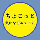 JapanNewsZero's blog