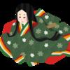 「枕草子」 紀州人の「枕ノート」By清少納言【和歌山弁】