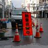 足羽山を超えてカツカレーを食べに行く 〜福井市・やまだ食堂〜