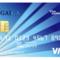 海外で使えるプリペイドのVisaカードGAICAの5,000円分ボーナスチャージキャンペーンとは