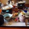 【温泉】嬉野温泉で日帰りで貸切風呂(家族風呂)を使うなら「和多屋別荘」がオススメ!