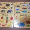 【1歳4歳育児】今日からパズルしよう【家庭学習】