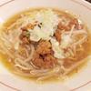 東京情熱餃子に行ってみました!リーズナブルでサラリーマンの夕食におすすめ!?
