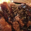 鶏肉で美味リーズナブルランチ!『鳥番長』に行こう