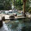 温泉施設の方、必見!温泉でどうしても納得できないこと。折角の良い泉質・温泉なのに、あることによって台無しに…
