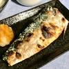 今夜もお家で定食屋気分♬ 鯖の塩焼き定食