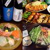 【オススメ5店】安曇野(長野)にある居酒屋が人気のお店