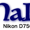 ニコンのデジタル一眼レフカメラをニコンピックアップサービスを利用して修理する流れをまとめ