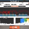 【ロードバイク】Zwiftトレーニング55日目_ベーストレ&Zwiftレース_20200728