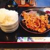 肉の丸小 浄心店で激ウマ大盛ランチをいただきました!名古屋市西区