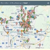 ヴィーガン・ナチュラルショップMAP (Vegan Restaurant Cafe Market Map)