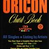 オリコンチャートブック アーティスト編 全シングル作品 ORICON CHART BOOK - Listing by Artists ALL SINGLES 1968-1987 (20years)