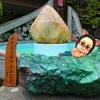 昇仙峡探訪記 ~「爬虫類」編~