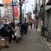 カレー番長への道 ~望郷編~ 第167回「吉田カレー」