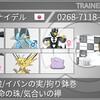 【S17 364位 レート1902】糞運ゲーを押し付けろ!!!!!!!