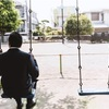 休職者の考えていること パワハラ適応障害者の休職復職ブログ