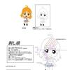 No1【download印刷用】ラブライブ!サンシャイン!!高海千歌の刺繍図案(難易度中