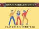 SPGアメックスカード最新入会キャンペーン【紹介特典とポイントの最大化で90,000ポイント以上獲得する方法】