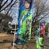 J1リーグ第1節🆚長崎戦