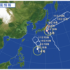 台風14号発生!!YAGI(ヤギ)