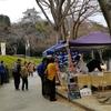 「アース・エコ・フェア浜松城公園」2月の会場風景