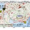 2017年10月18日 03時09分 愛知県西部でM3.2の地震