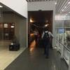 メキシコシティターミナル2-Aeromexico Salón Premier Ciudad de Mexico(プライオリティパス)