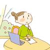 【おすすめ本40】学びを結果に変えるアウトプット大全 樺沢紫苑 todoリストなど