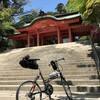 【自転車】初めての自転車小旅行 香取神宮