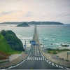 日本で1番魅力的な観光地【山口県 角島大橋】