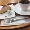 MJ BOOK CAFE by Mi Cafeto@大通
