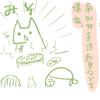 はげのおっさんに名古屋案内した話6