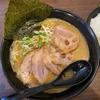 らぁ麺 はせ川のらぁ麺とチャーシューと小ライス@新大津