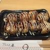 新大阪でたこ焼きが食べたい!