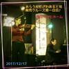 2017.12.17.【CD発売ライブ①】ふら〜っとホーム