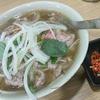 香港でベトナム料理:生牛肉入のフォー、ベトナム春巻きのまぜ麺(津津食店、越南美食、ケネディータウン、西環)