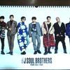 2019年三代目J.S.B壁掛けカレンダー届いたよ~!でもなんか小さい!?