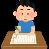 現役職員が作ったES記入例(関西外大編1) ~大学職員への早期内定の道⑨~
