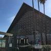 神戸 「須磨海浜水族園」のアマゾン館が感激レベル!その理由とは!?