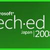 Tech·Ed 2008 のセッション タイトル