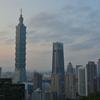 【台北旅行記】 4泊5日の台北旅行の持ち物を紹介します。