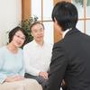 詐欺商法の勧誘員を励ます会