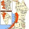 犠牲者13万4000人!大阪府の南海トラフ巨大地震被害想定