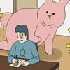 スキウサギ「デカウサギ3」