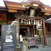 「金刀比羅神社(新潟市中央区寄合町)」のお札は、魔を寄せ付けないらしい