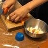 料理教室🥄