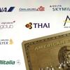 アメックスの個人カードとビジネスカードでANA移行上限は16万に!(→訂正:上限8万でした)